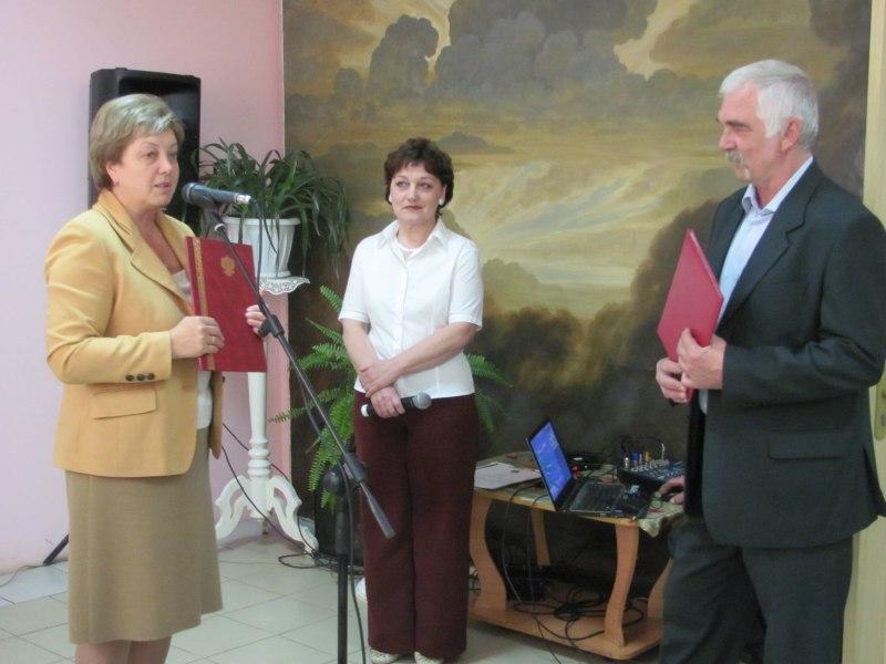 Поздравление музея с 50-летием от Веры Емельяновой