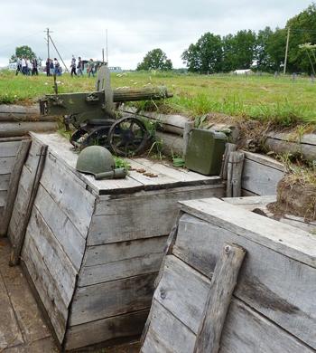 Мемориальный комплекс «Линия Сталина»